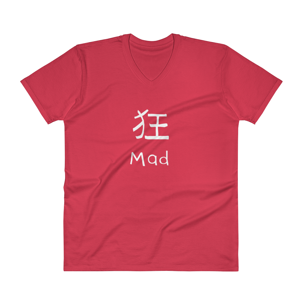 MAD KING Front Red
