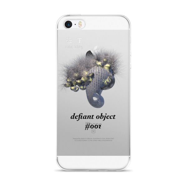 2683235c91f MAD KING Defiant Object  001 iPhone Case by Elliott Earls
